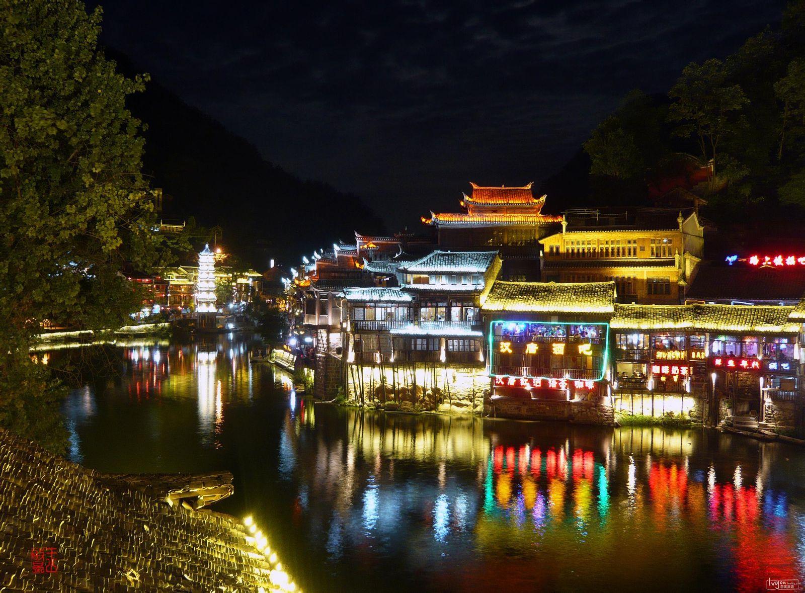 湖南凤凰古城、天门山自助双飞5日游